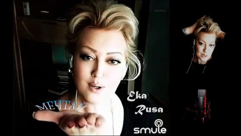 Eka Rusa Мечтай Ricky Martin Cover fragment EkaRusaFilm 2019
