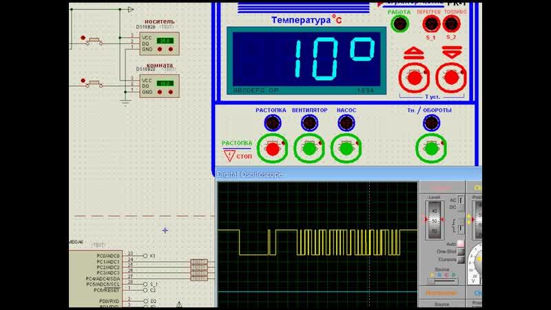 AVR в PROTEUS-е Очередной терморегулятор на M8 (окончание)