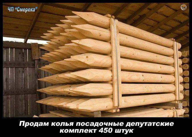 ЦИК завершила регистрацию народных депутатов, всего 424 парламентария - Цензор.НЕТ 2844