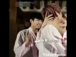 ot7 just incase yall need something soft in your timeline, heres 15 years old jungkooks reaction to vhope kissing