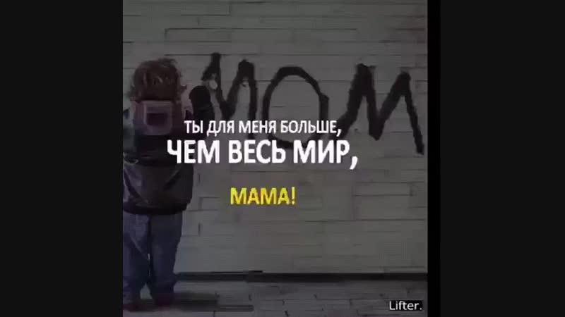 Instagram_alfija_valieva_24128403_308684049648234_2500796956373155840_n.mp4