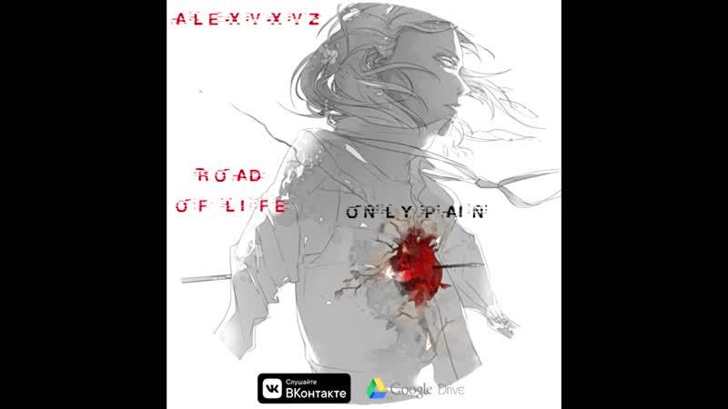 Alexvxvz Only Pain Demo