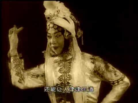 Mei Lanfang hands gestuality in Beijing Opera vintage
