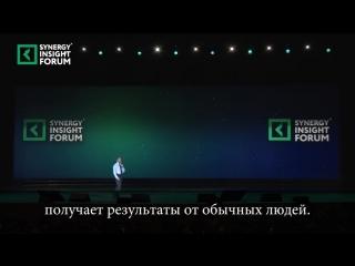 Управление повседневным хаосом. Александр Фридман