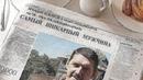 Аркадий Кобяков Больно как . (предисловие от Аркадия)