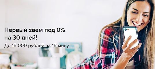 кредит плюс отзывы клиентов украина