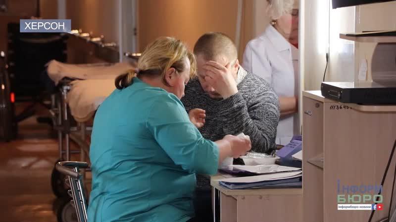 У Херсоні рятують життя якщо стався інсульт