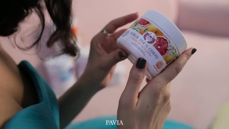 PAVIA SPA COSMETICS™