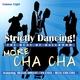 Ballroom Dance Orchestra - Volare