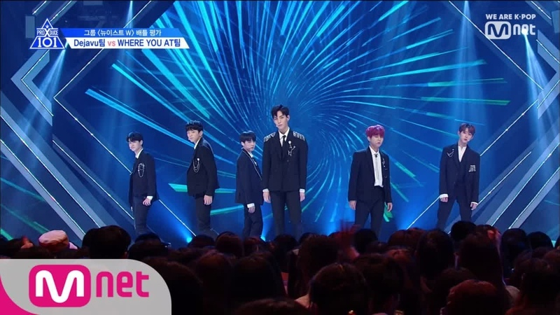 PRODUCE X 101 [4회] '비상하는 소년들' 비상탈출ㅣ뉴이스트 W ♬WHERE YOU AT @그룹<X>배틀 190524 EP.4