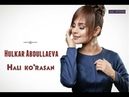 Hulkar Abdullaeva - Hali ko`rasan | Хулкар Абдуллаева - Хали корасан (Official music)