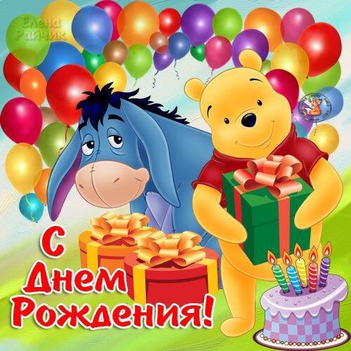 Поздравления с днем рождения сыну подруги на 1 год