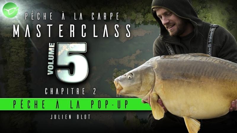 Korda Carp Fishing Masterclass France Vol.5: Pêche à la Pop up Julien Blot 2019