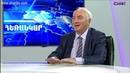 Հեռանկար Herankar Արամ Սարգսյան Aram Sargsyan