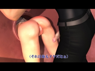 anime girl - glory hole; rape; doggystyle; vaginal fucked; creampie; 3D sex porno hentai; [japanese sub] (HENTAI)