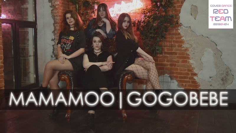 1theK Dance Cover Contest MAMAMOO 마마무 gogobebe 고고베베 Dance cover by REDTeam