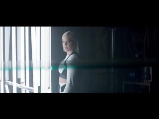 David Guetta feat. Anne-Marie - Dont Leave Me Alone