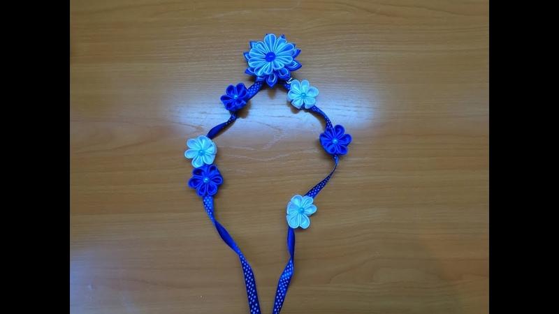 Цветы с лентой для вплетение в косу Мастер класс канзаши