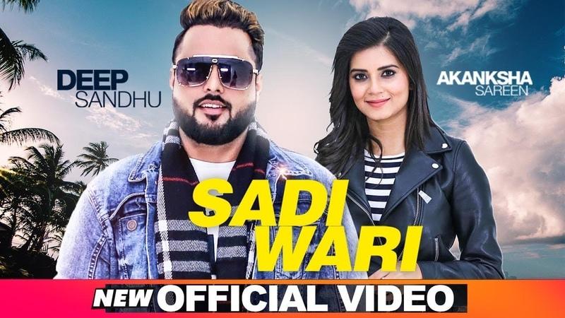 Sadi Wari Official Video Deep Sandhu ft Aakansha Sareen Latest Punjabi Songs 2019