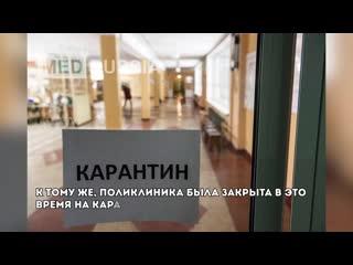 Тюменские медики просят Путина спасти их коллегу от уголовного преследования