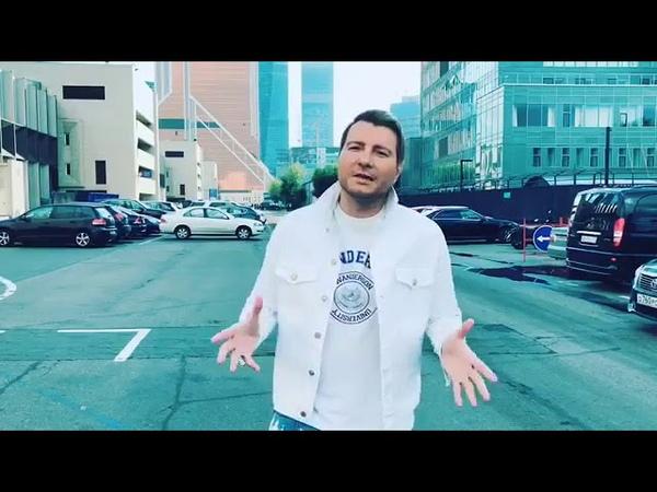 Николай Басков ОТЗЫВ о КЭШБЕРИКОИН CashberyCoin