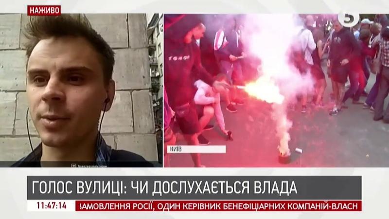 Активіст Можливі акції під РНБО ВР і Офісом президента О Іванов ІнфоДень 09 10 19