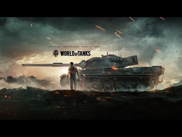 World of Tanks Причины вернуться в игру 2 в 1