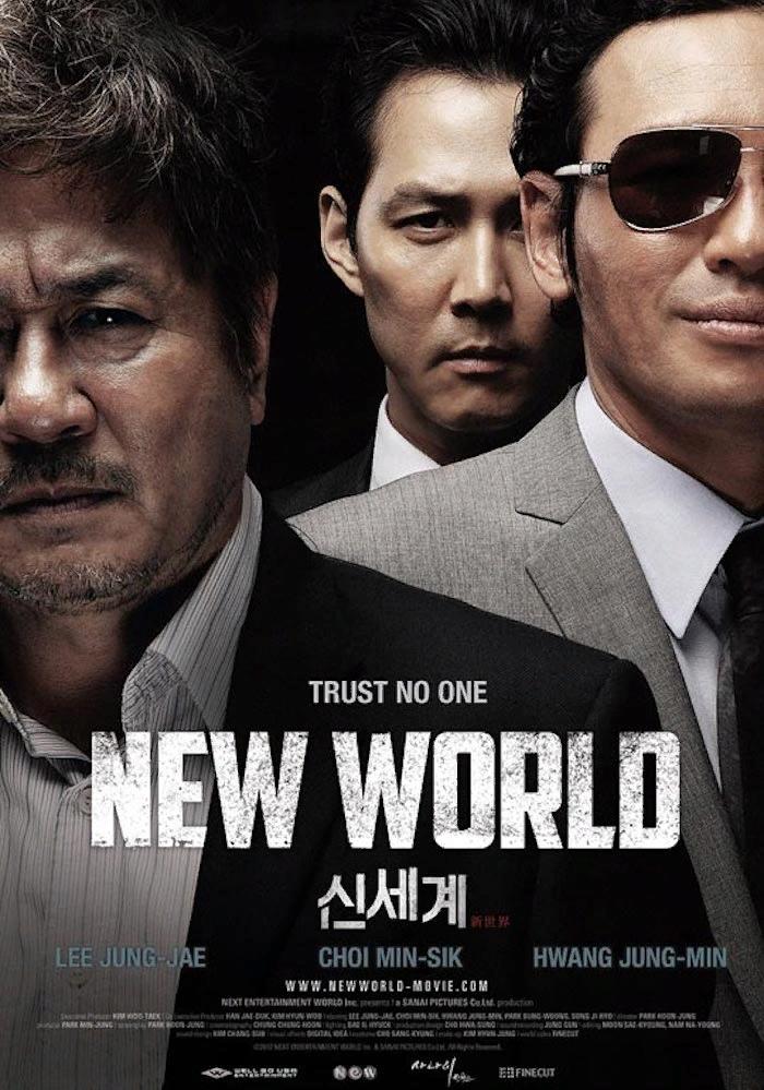 Новый мир / Sinsegye