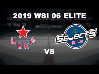Cska 06 (moscow, russia)-midwest selects 06-3-1 (3-0,0-1)