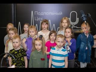 """Проект """"Дети войны"""". Подготовка к записи хора. Руководитель Анастасия Семенова."""
