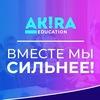 Международная ассоциация педагогов и центров!