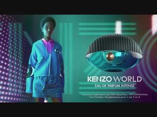 Kenzo world EDP INTENSE arm