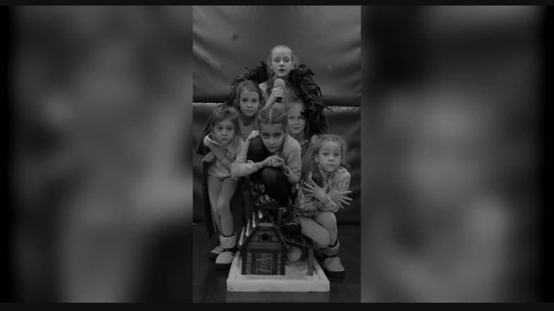 Екатерина Павлова | Kids group | Teaser