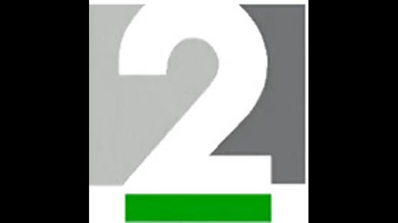 Программа передач и конец эфира (TVE2 [Испания], 05.01.2001)