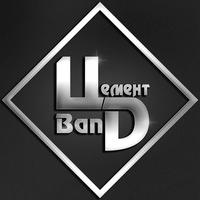 Логотип Цемент banD