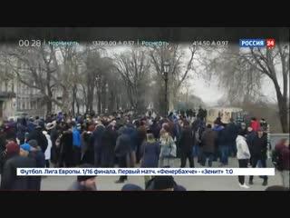 Подкуп, агитация и пранки... На Украине предвыборная чехарда