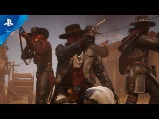 Red Dead Online | Ранний доступ к контенту (сентябрь 2019) | PS4