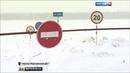 Вести в 20:00 • Гейзеры посреди улиц и обогрев подручными средствами: сибирские морозы наступают
