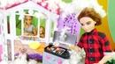 Ken prepara salsichas no mangal. Barbie em Português Brasil. Vídeos com brinquedos para crianças.
