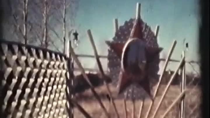 Нерчинск Завод птицемаш 1976год