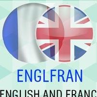 ENGLFRAN | АНГЛИЙСКИЙ И ФРАНЦУЗСКИЙ ЯЗЫК