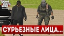 CRMP Жизнь бандита Namalsk RP GTA Криминальная Россия по сети