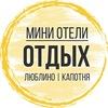 """Отели """"Отдых"""" - гостиницы в Москве"""