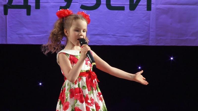 Точилова Арина поёт Нарисованная страна