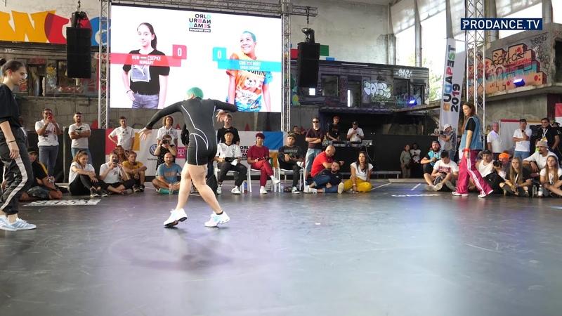 Roxy vs Ami vs Csepke vs Ayane | B-GIRLS GROUP A | World Urban Games 2019