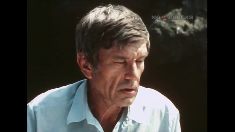 Люди и дельфины 1983 Серия 4