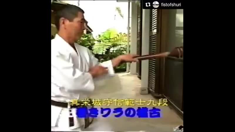 Maeshiro Morinobu Sensei working the kakiya kakete biki