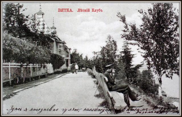 Деревянные здания старой Вятки. 7 утраченных шедевров архитектуры., изображение №14