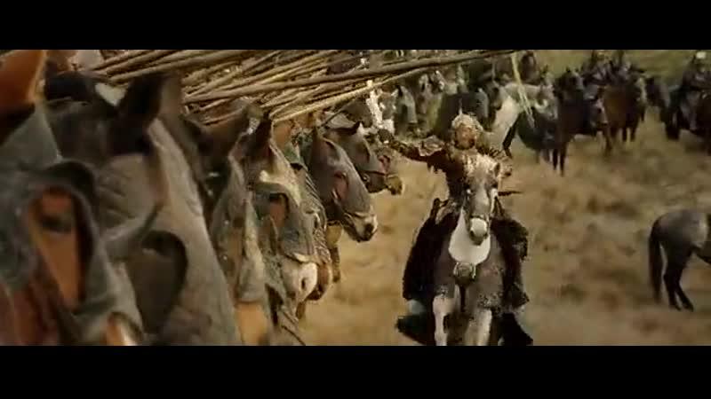 Битва за Минас Тирит прибытие всадников