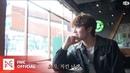 SF9's Travelog YOUNG BIN JAE YOON CHA NI in SHAKE SHACK